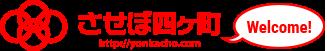 トゥインクル西沢(西沢本店)